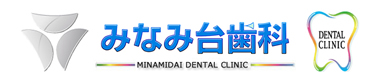 みなみ台歯科ロゴ